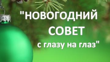 Новогодний совет: как правильно выбрать искусственную елку